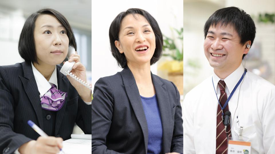 働く女性のための職場環境